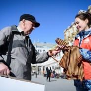 Акция «Георгиевская ленточка» 2018 фотографии
