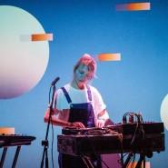Серия эксклюзивных онлайн-концертов 2020 фотографии