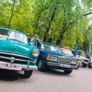 Праздник старинных автомобилей «РетроФест» 2018 фотографии