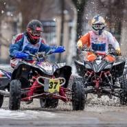Открытие зимнего сезона в Лужниках 2018 фотографии