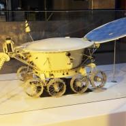 Выставка «Космос: рождение новой эры» фотографии