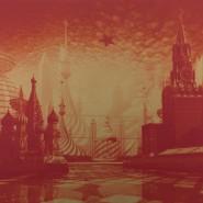 Выставка «Цифровое зазеркалье 2.0» фотографии
