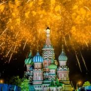 Салют на 9 мая в Москве 2019 фотографии