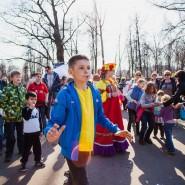 Пасха в Перовском парке 2018 фотографии