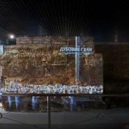 Подземный музей парка «Зарядье» фотографии