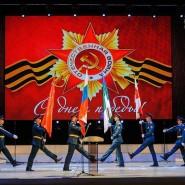 День Победы в московских дворцах творчества 2020 фотографии
