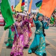 Фестиваль «Многонациональная Россия» 2017 фотографии