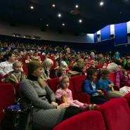 Киноакция «Всей семьей в кино. День страшного веселья» фотографии