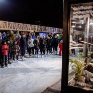 «Ночь на катке» в Парке Горького 2019 фотографии