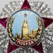 Выставка «Военные награды России. К 75-летию Победы во Второй мировой войне» фотографии