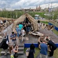 Фестиваль Русского географического общества 2019 фотографии