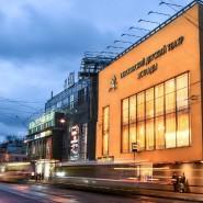Московский детский театр эстрады фотографии