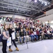 Московский день профориентации и карьеры 2017 фотографии
