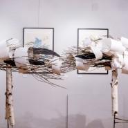 Выставка «О бумаге и не только » фотографии