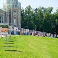 День семьи, любви и верности в «Царицыно» 2016 фотографии