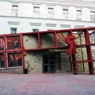 Государственный музей В.В.Маяковского фотографии