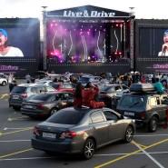 Серия концертов «LIVE & DRIVE» 2020 фотографии