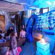 Детский центр «Сказкадариум» фотографии
