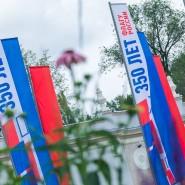 День флага на ВДНХ 2019 фотографии