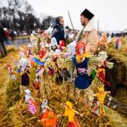 Масленица в Парке Горького 2017 фотографии