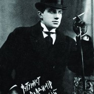 Лекции в Музее Маяковского фотографии