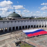 День флага в Музее Победы 2020 фотографии