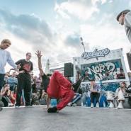 Фестиваль хип-хоп культуры Nordance Battle 2019 фотографии