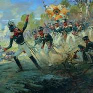 Выставка «Лето 1812: споры, засады, атаки» фотографии