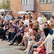 Italian week festival 2017 фотографии