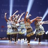 Концерт классической музыки и танцев народов мира 2017 фотографии
