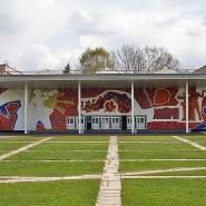 Московский Дворец пионеров фотографии