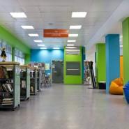 Российская государственная библиотека для молодежи фотографии