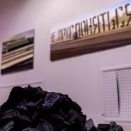 Выставка «Уголь» фотографии