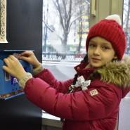 Почта Деда Мороза в парках Москвы 2019 фотографии