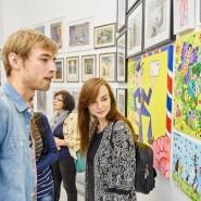Выставка «Зеленые дети Лимпопо. Здесь» фотографии
