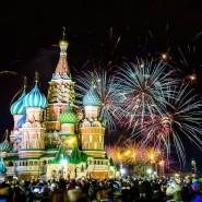 Новогодний салют 2017 в Москве фотографии
