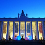 Экспозиция Политехнического музея на ВДНХ фотографии