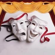 Международный день театра онлайн 2020 фотографии