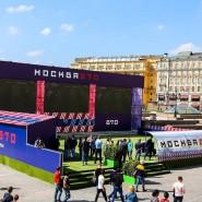Фестиваль «Юбилей Москвы» 2017 фотографии