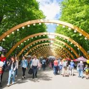 Фестиваль «Парк огромных трафаретов» 2018 фотографии