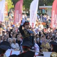 Сезон концертов «Военные оркестры в парках» 2017 фотографии