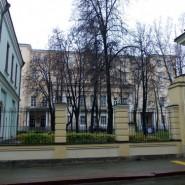 Усадьба князей Голицыных на Волхонке фотографии