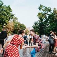 Праздник «Крылов Фест» 2019 фотографии