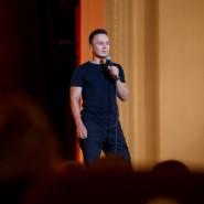 Сольный stand-up концерт Ильи Соболева 2019 фотографии
