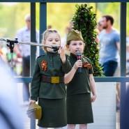 День Победы в Парке Горького 2019 фотографии