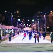 Каток в Парке Горького фотографии