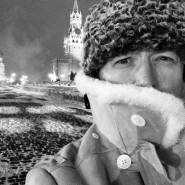 Выставка «Россия — параллельная реальность» фотографии