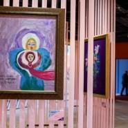 Выставка «Искусство чистой души» фотографии