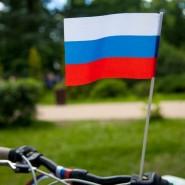 День России в парках Москвы 2016 фотографии