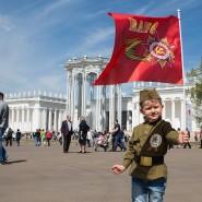 День Победы на ВДНХ 2017 фотографии